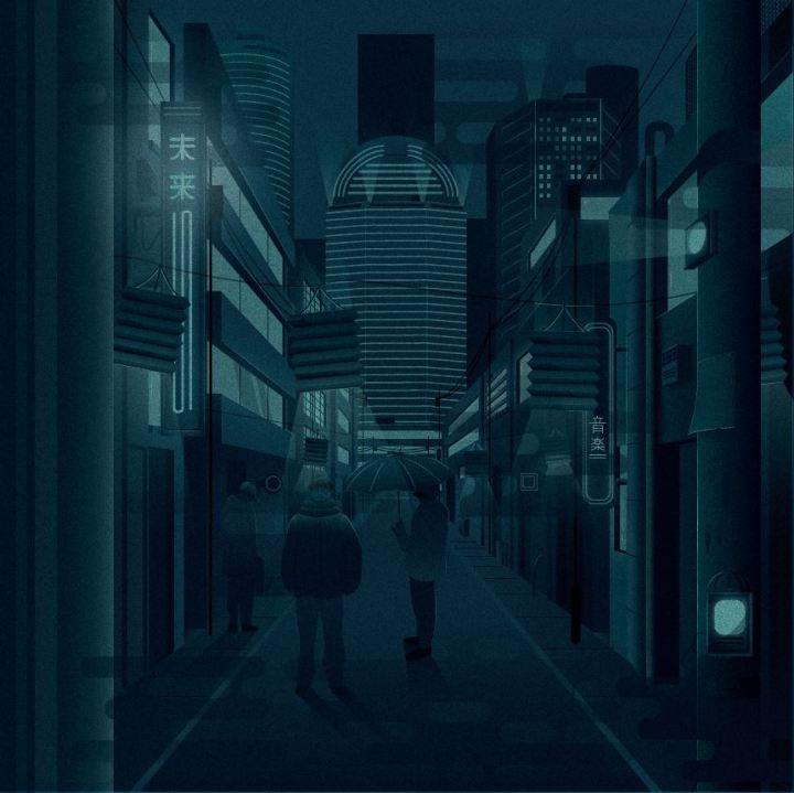 tokyo-sound-land-lores-cover-art
