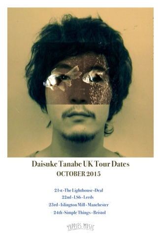 DT UK Tour with Leeds